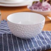 骨瓷米飯碗中式陶瓷碗創意面碗家用純白色骨瓷碗碟餐具 聖誕禮物熱銷款