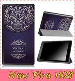 【萌萌噠】亞馬遜 Amzon Kindle Fire HD8 2015版/2016版 復古彩繪側翻皮套 三折支架 平板殼 平板套