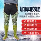 加厚插秧鞋半身過膝男女下水褲 大碼超高筒防水捕魚釣魚抓魚褲ATF 英賽爾