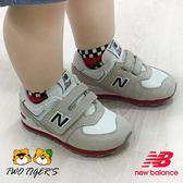 New Balance 574 米白色 復古鞋 魔鬼氈麂皮小童鞋 NO.R2816