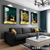 客廳裝飾畫三聯畫壁畫現代簡約風格牆畫北歐沙發背景牆晶瓷畫掛畫 NMS漾美眉韓衣