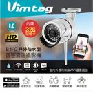 Vimtag B1-C 720P監控攝影...