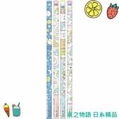 【京之物語】日本角落生物圓軸HB鉛筆 削鉛筆 現貨 隨機出貨不挑款