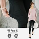 哈韓孕媽咪孕婦裝*【HB3405】腰可調孕婦褲.黑色系挺版顯瘦窄管褲