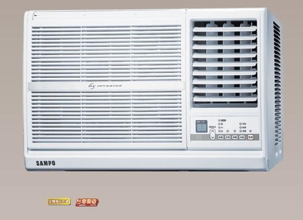 *~新家電錧~*【SAMPO聲寶 AW-PC41DL】變頻冷專窗型~包含標準安裝