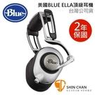 【缺貨】直殺直購價↘ 美國 BLUE ELLA 發燒級抗噪耳機 耳罩式耳機 內建2段類比擴大機 / 平面振膜