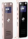 錄音筆 高清遠距降噪微型 專業聲控正品MP3播放器 qf878【黑色妹妹】