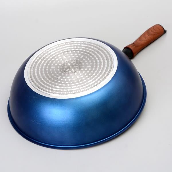【和平】輕量不沾炒鍋 28cm 適用IH爐.瓦斯爐 / HR-8318