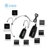 【全館折扣】 教學隱形雙耳掛2.4G麥克風 隱形 雙耳掛式 2.4G麥克風 免配對 HANLIN3082C2.4MIC