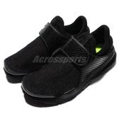 Nike 休閒慢跑鞋 Sock Dart 黑 全黑 Triple Black 襪套式 運動鞋 男鞋 女鞋【PUMP306】819686-001