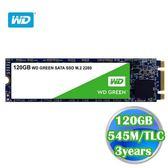 WD 綠標 120GB M.2 2280 SATA 3D NAND SSD 固態硬碟 WDS120G2G0B