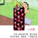 [Y12s 軟殼] Sugar 糖果 Y12s手機殼 外殼 保護套 小怪獸
