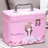 化妝包小號便攜韓國簡約可愛少女心大容量多功能方收納盒品箱手提 快速出貨