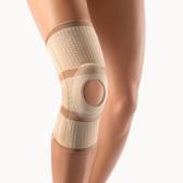 德製髕骨開口矽膠墊護膝H501103