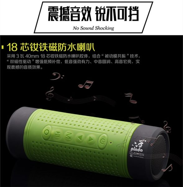 【ChenWorld】防水 自行車手電筒兼無線藍牙音響(行動電源 藍芽音響 LED照明)