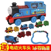 大號合金拖馬斯小火車套裝軌道慣性電動磁鐵音樂回力汽車男孩玩具【帝一3C旗艦】YTL