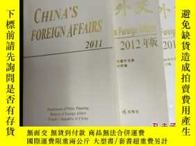 二手書博民逛書店CHINA S罕見FOREIGN AFFAIRS 2011中國外