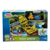2-4月特價 湯瑪士THOMAS小火車 湯瑪士大冒險-拯救機器人遊戲組 TOYeGO 玩具e哥
