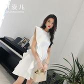女白色晚禮服生日聚會派對名媛小香風禮服露肩連身裙『米菲良品』