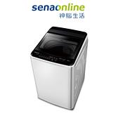 PANASONIC 9KG直立式洗衣機 白 NA-90EB-W