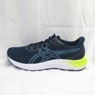 ASICS GEL-EXCITE 8 男款 慢跑鞋 運動 1011B036401 深藍x黃 大尺碼【iSport愛運動】