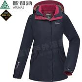 Atunas歐都納 A1GT1907W_藍黑 女GTX單件式保暖外套 Gore-Tex防風夾克/防水機能長大衣/刷毛風衣