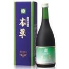 日本大和酵素本草720ml*6瓶8400元免運.