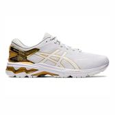 Asics Gel-kayano 26 Platinum [1011A872-100] 男鞋 慢跑 輕量 支撐 白金