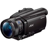 送電池+補光燈+大腳架+旅行三件收納袋+2好禮 24期零利率 SONY FDR-AX700 4K 高畫質數位攝影機 公司貨