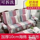 實木沙發墊帶靠背加厚海綿中式紅木質沙發坐...