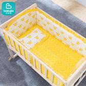 搖籃嬰兒床實木寶寶床可折疊多功能bb新生兒童拼接大床無漆小搖床igo      韓小姐