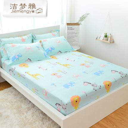 定做兒童床笠單件 純棉1.2m1.5卡通1.8米床全棉單人雙人床罩床墊套定做任意尺寸純棉