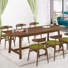 【森可家居】艾布納7.4尺胡桃餐桌(不含椅) 7CM423-1 木紋質感