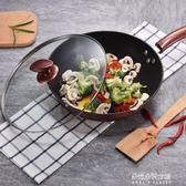 炒鍋不粘鍋家用無油煙炒菜平底鍋燃氣灶電磁爐適用不沾鍋具igo   朵拉朵衣櫥
