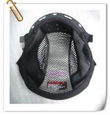 ZEUS瑞獅安全帽,127B/127C,專用內襯
