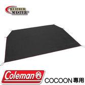 【Coleman 美國 地布/氣候達人COOON】CM-10480/COCOON專用/帳篷地墊/防水地布★滿額送