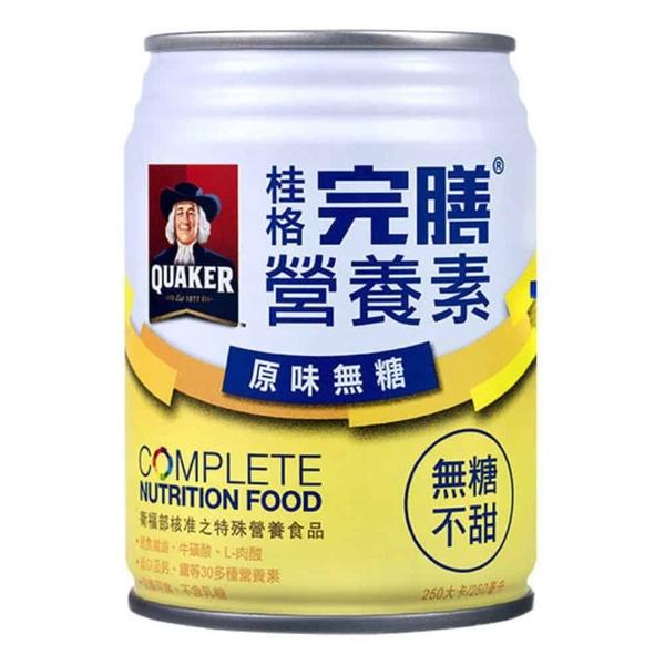 桂格完膳營養素 原味無糖口味 不甜 24罐/箱 加贈2瓶+愛康介護+