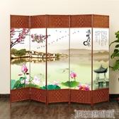 訂製      屏風隔斷簡易折疊客廳玄關墻移動折屏現代簡約時尚辦公室實木中式DF 科技藝術館