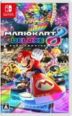NS 瑪利歐賽車8豪華版 -中文英文日文9國語言日版- Mario Kart 8 Deluxe Nintendo Switch