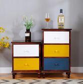 簡易床頭柜北歐迷你實木儲物柜經濟型臥室現代簡約床邊小柜子-享家生活館 IGO