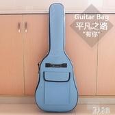 41寸40寸通用 韓版女生款 吉他 背包 黑簡單防水加厚  男潮流個性吉他包TT474『麗人雅苑』