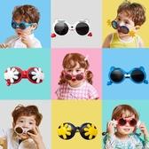 兒童太陽鏡偏光男童時尚防紫外線女童墨鏡卡通小孩寶寶眼鏡 伊芙莎