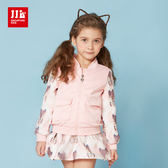 JJLKIDS 女童 時尚潮童俏皮小狐狸外套(粉膚)