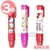 〔小禮堂〕Hello Kitty 筆型橡皮擦《3款隨機出貨.紅/白/桃》擦布.學童文具 4713791-96327