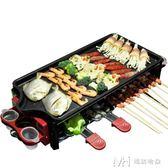 電烤爐家用無煙燒烤爐室內烤肉機家用電不粘燒烤盤電燒烤架220v        瑪奇哈朵