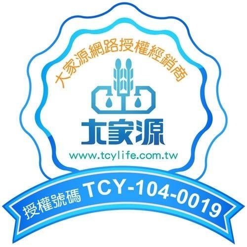 【艾來家電】【分期0利率+免運】大家源 12吋360度旋風立扇 TCY-8712