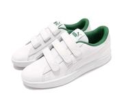 PUMA 男女款白綠運動休閒鞋-NO.36691001