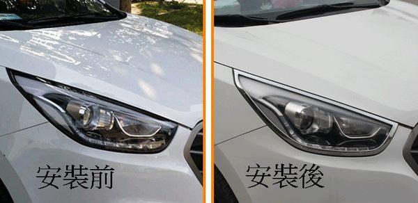 【車王小舖】現代 Hyundai 2014年 iX35大燈框 iX35前燈框 iX35鍍鉻大燈框 iX35頭燈框