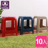 【HOUSE】夜市椅-大/休閒椅/椅凳/戶外椅/烤肉椅(10入)紅色