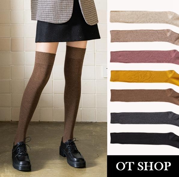 OT SHOP[現貨] 襪子 高筒襪 過膝襪 秋冬保暖 精梳棉 學院風 日系韓系復古文青 素色 七色 M1089